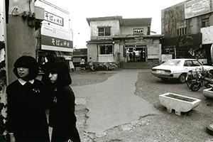 なつかしい昭和の写真展
