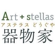 artstellas3
